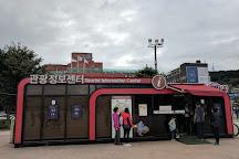 Hwaseomun, Suwon, South Korea