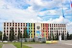 Городская Дума на фото Димитровграда