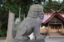 Onakayama Shrine, Nanae-cho, Japan