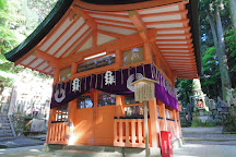 Fushimi Inari-taisha Shrine, Fushimi, Japan
