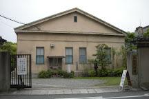 Fujita Museum, Osaka, Japan