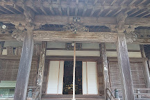 Ono-ji Temple, Uda, Japan