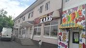 Ромашка, магазин продуктов, Октябрьская улица на фото Ставрополя