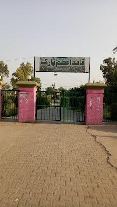 Qauid-e-Azam Park chiniot