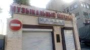 Master Records, улица Куйбышева, дом 18 на фото Минска