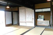 Kangien, Hita, Japan
