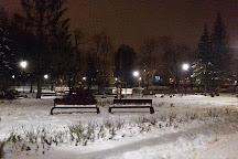 Orunski Park, Gdansk, Poland