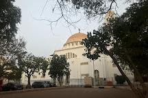 Cathedrale du Souvenir Africain de Dakar, Dakar, Senegal