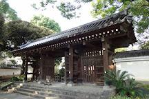 Togoshi Park, Shinagawa, Japan
