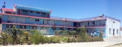 Sadat University