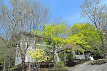 Artegio, Yufu, Japan