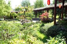 Jardin Yili, Saint-Remy-l'Honore, France