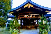 Ten Shrine, Osaka, Japan