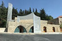Beit Eddine, Beiteddine, Lebanon
