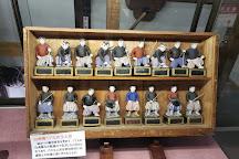 Aizu Shinsengumi Memorial Hall, Aizuwakamatsu, Japan