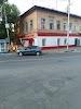 Магнит, улица Радищева на фото Саратова