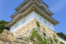 Ruins of Akashi Castle, Akashi, Japan