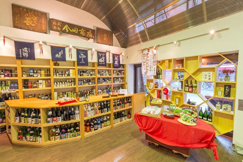 (株)今田商店