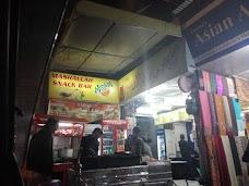 Mashallah Snack Bar islamabad