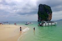 Khao Khanap Nam Cave, Krabi Town, Thailand