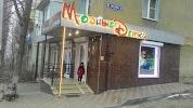 Модные Детки, проспект 40 лет Октября, дом 19 на фото Пятигорска