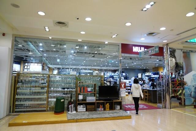 MUJI Sogo Fuxing Store