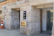 Jingwansa Temple, Seoul, South Korea