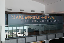 Jewish Museum of Thessaloniki, Thessaloniki, Greece