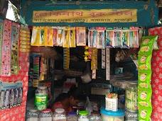 Lokenath Book Stall haora