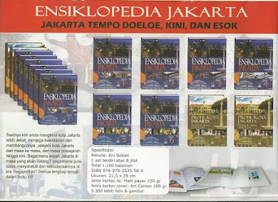 Perpustakaan Umum Kabupaten Malang