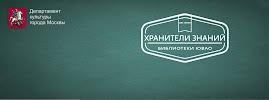Библиотека №119, Авиамоторная улица на фото Москвы