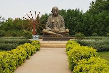 Vande Mataram Memorial, Bhuj, India