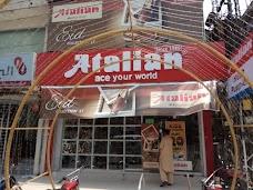 Atalian Shoes