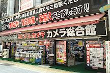 Yodobashi Camera Shinjuku West Main Store, Nishishinjuku, Japan