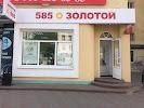 585, Магазин Ювелирных Изделий, Советская улица на фото Тамбова