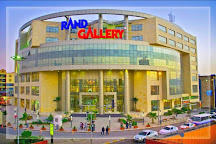 Rand Gallery, Sulaymaniyah, Iraq