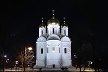 Cathedral of St. Catherine, Pushkin, Russia