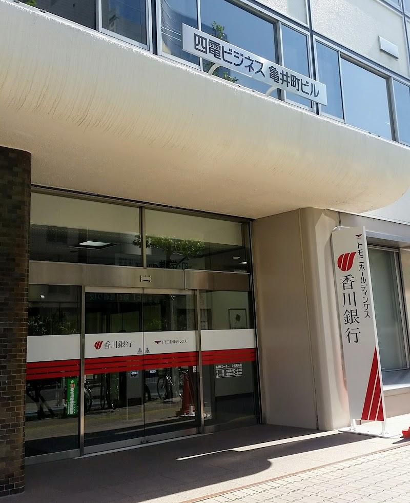 香川県 銀行