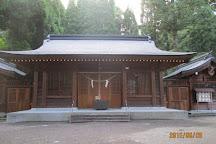 Wake Shrine, Kirishima, Japan