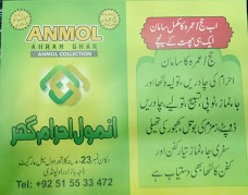 Anmol Ahram Ghar rawalpindi