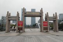 Wuyi Huaqiao Museum, Jiangmen, China