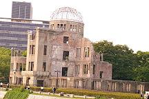 Hiroshima Peace Memorial Park, Hiroshima, Japan