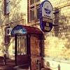Поклонная улица, дом 6 на фото в Москве: БИИКС