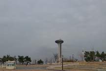 T-Light Park, Ansan, South Korea