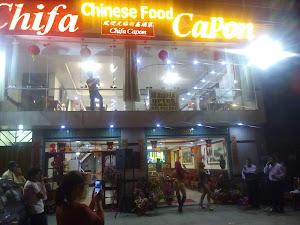 Chifa restaurante Mandujano 2