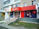 МТС, улица Юрия Гагарина на фото Уфы