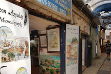 Leon Gallery, Safed, Israel