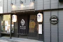 Ran Theatre Kyoto, Nakagyo, Japan