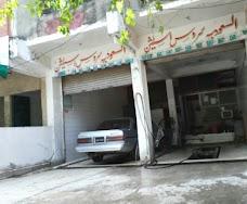Al Saudia Service Station Car Wash