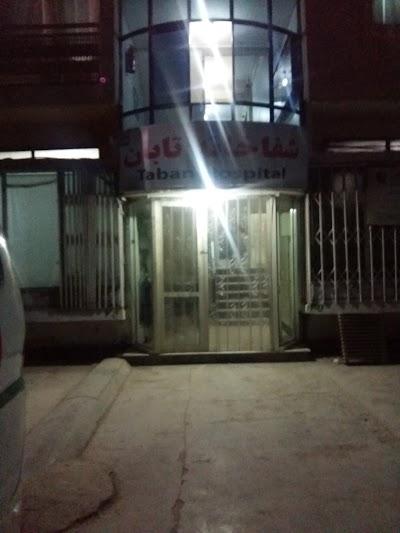 Taban Hospital